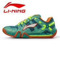 新款Lining/李宁羽毛球鞋男鞋 女鞋 贴地飞行AYAK023明星战靴