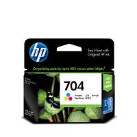 惠普704彩色墨盒 HP 704墨盒 HP2060 HP2010 704C打印机 可打200页