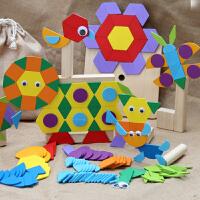 4-7周岁男女孩七巧板智力拼图 儿童3-6岁宝宝玩具套装