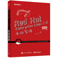Red Hat Enterprise Linux 7.0系统管理