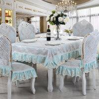 欧式茶几桌布布艺长正方形餐桌布方桌台布圆形圆桌布椅套椅垫套餐