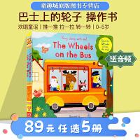 The Wheels on the Bus 巴士上的轮子 Sing Along With Me 系列 英文童谣 欧美经