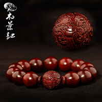 金星老料 小�~紫檀貔貅手串�t木雕刻文玩佛珠手�男女款