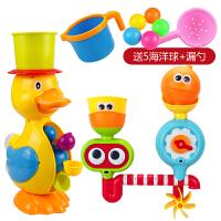 水玩具 宝宝洗澡玩具套装大黄鸭子水车转转乐儿童戏水玩具水车女孩男孩 黄鸭水车+小水桶+转转乐 送5海洋球+勺子