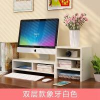2019新品台式电脑显示器增高架支架桌面收纳底座增高书架子托架置物架