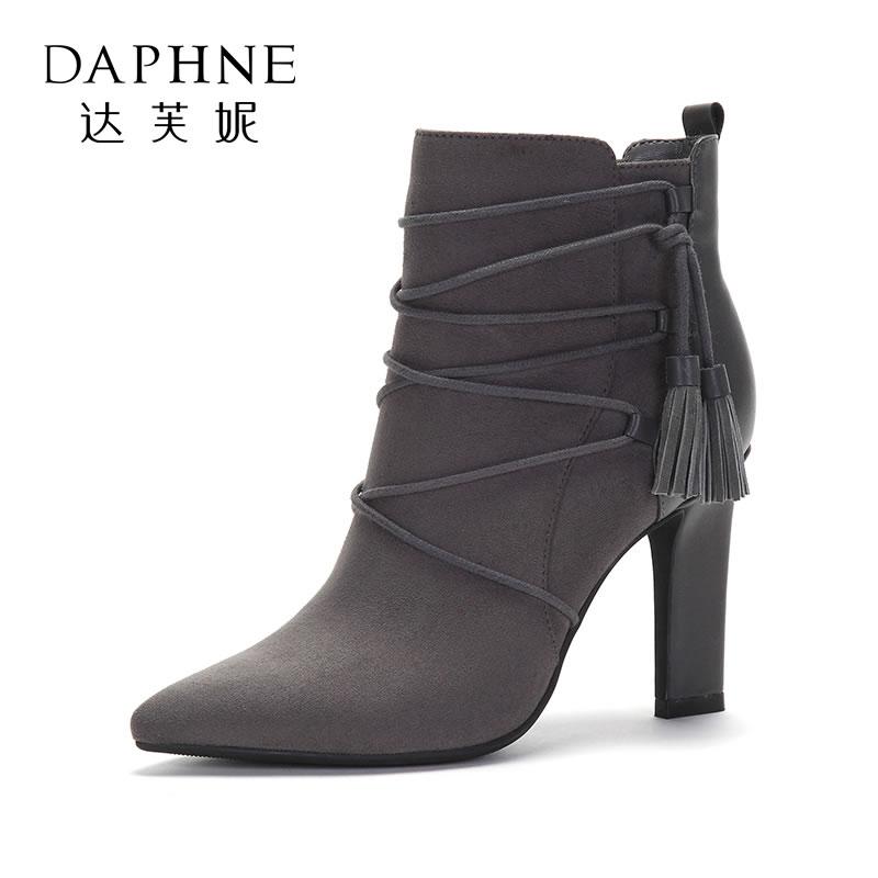 Daphne/达芙妮冬潮流短靴 性感流苏装饰优雅通勤时尚及踝靴女- 支持专柜验货 断码不补货