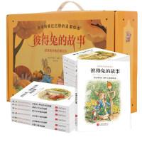 彼得兔的故事全集绘本23册儿童故事书3-6-12周岁 一二年级课外书书目小学生课外阅读书籍彼得兔和他的朋友们经典图书
