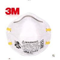 3M8110儿童用防护口罩/防禽流感病毒N95防毒口罩/PM2.5雾霾口罩(整盒)