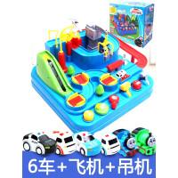越诚托马斯小火车轨道套装抖音男孩汽车闯关大冒险1-3岁儿童玩具 大礼盒-直升机-起重机