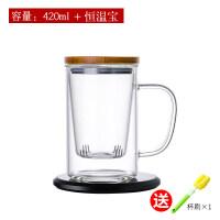 【优选】加厚带把茶水分离玻璃杯办公室耐热透明过滤泡茶杯家用带盖水杯子