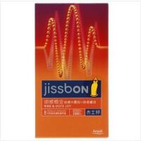 杰士邦安全套动感组合8片装 避孕套 成人用品
