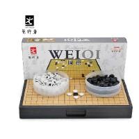 好吉森鹤/66K8好品质磁性折叠围棋大号 套装/ 五子棋 361颗子粒围棋 益智礼物学习用品-------------