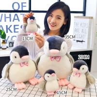 企鹅 小企鹅毛绒玩具公仔玩偶布娃娃挂件迷你号儿童可爱送女孩生日礼物 粉嘴企鹅公仔