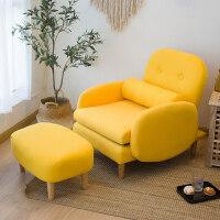 【新品热卖】单人沙发椅阳台休闲椅卧室小沙发网红款女靠背小户型懒人沙发躺椅