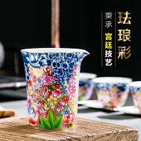 唐丰珐琅彩茶漏白玉瓷茶滤组茶叶过滤网器创意隔茶漏斗