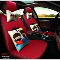 汽车坐垫 全包卡通情侣纤维麻汽车座垫四季座垫 通用座椅套 汽车用品新品坐垫坐垫