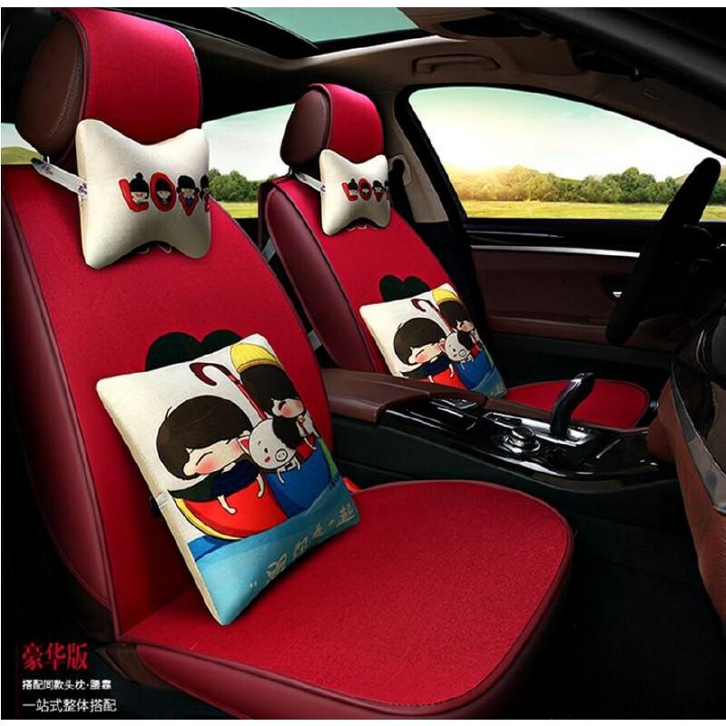 汽车坐垫 全包卡通情侣纤维麻汽车座垫四季座垫 通用座椅套  汽车用品新品坐垫坐垫正品保证