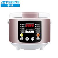 半球(Peskoe)电饭煲3L电饭锅 24小时智能预约小电饭煲MW-T30D3A(T30D1A