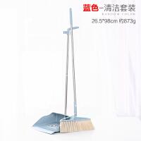 家用簸箕套装除灰尘清洁扫把地板瓷砖扫地笤帚组合带刮齿簸箕扫帚 蓝色