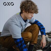 【新款】GXG男装 2021春季灰色POLO衫字母刺绣保罗衫GB124754A