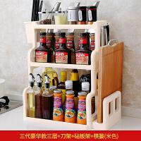 落地多层厨房用品用具调味料置物架橱柜调料收纳架子免打孔省空间