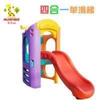 新款儿童室内室外家用滑梯组合游乐场滑滑梯大型游乐园玩具幼儿园设备模型