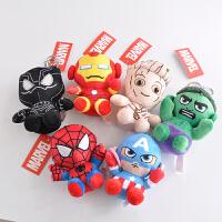 复仇者联盟毛绒玩具钥匙扣包包挂件钢铁侠公仔玩偶儿童礼物