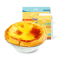 大希地 葡式蛋挞皮液组合 家庭自制烘焙原料 30个