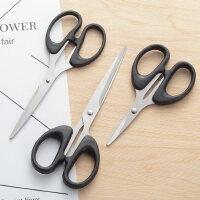 文具剪刀办公家用厨房缝纫剪纸刀大中小号不锈钢手工美工刀子剪刀
