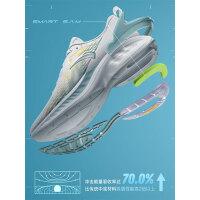 安踏创跑鞋1.5大数据专业跑步鞋男2021夏新款缓震网面透气运动鞋112135586