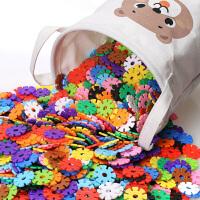 儿童益智拼插玩具3-6岁男孩中大号幼儿园塑料雪花片积木
