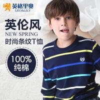 英格里奥春秋中大童童装新款男童纯棉休闲色织彩条套头衫卫衣长袖T恤LLB3301