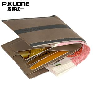 【可礼品卡支付】皮客优一P.kuone男士钱包短款长款真皮钱夹复古欧美多功能皮夹P660352