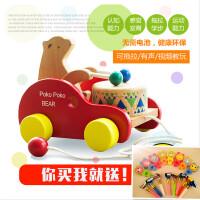 20181112031752186儿童小熊敲鼓拖拉学步玩具婴儿幼儿拉车玩具儿童手拉绳拉线玩具车