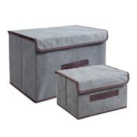无纺布折叠收纳箱衣服储物箱加厚大号布艺箱子整理箱收纳盒 灰色 (大小两件套) 大小两件套