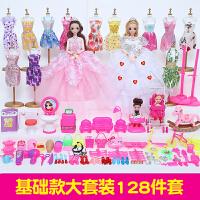 会唱歌玩具换装装洋娃娃套装女孩公主婚纱大礼盒别墅城堡儿童过家家玩具 基础款大套餐(送收纳箱) 9D眨眼12关节音乐娃娃