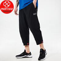 Nike/耐克男裤新款跑步训练远动裤舒适潮流健身七分时尚休闲长裤CZ1495-010