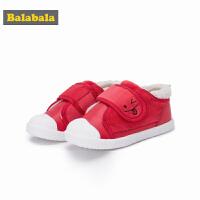 【11.21超品 3折价:50.7】巴拉巴拉学步鞋 防滑软底男1-3岁婴儿鞋子机能鞋新款冬季女童
