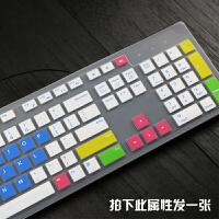 戴尔(DELL)Optiplex3050 19.5英寸一体机台式电脑键盘保护贴膜 褐色 七彩蓝色-1张