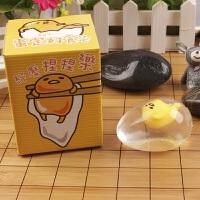 微博同款 蛋黄哥捏捏乐 透明蛋水煮蛋发泄蛋黄恶搞整蛊玩具