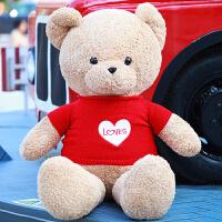 复古泰迪熊猫公仔毛绒玩具大布娃娃女孩儿童抱抱熊玩偶