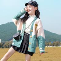 女童毛衣秋季针织开衫女孩外套大童儿童洋气宽松外搭秋装