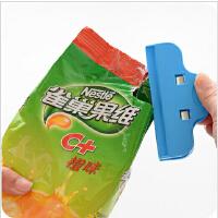 多彩塑料强力封口夹 食品袋零食封口夹子 大号防潮保鲜密封夹
