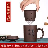 紫砂杯内胆过滤泡茶杯送爸爸老爸老人长辈生日礼物陶瓷办公室功夫茶具全手工带盖水杯