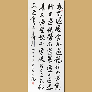 中国书画家协会会员、著名书画家孙金库先生作品――十不过