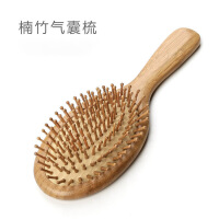 气囊按摩梳子头部顺发美发梳卷静电气垫化妆木梳头皮防