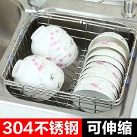 洗碗池碗筷水槽水龙头沥水篮放碗架家用水池厨房置物架