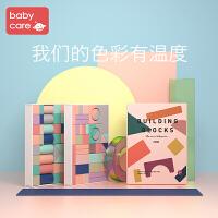 babycare宝宝积木木头 婴儿男孩女孩1-2-3岁儿童启蒙拼装玩具益智