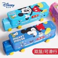 迪士尼多功能学霸文具盒儿童小学生用铅笔盒1-3年级幼儿园大容量铅笔盒韩版网红可爱男孩女孩用男女款铅笔袋