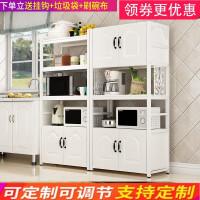 厨房置物架家用烤箱架微波炉架多功能落地多层收纳柜调料架欧式
